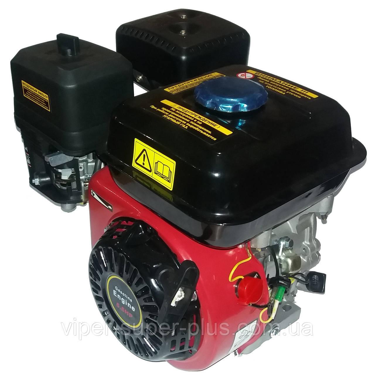 Двигатель Бензиновый к мотоблоку ЗУБР (ZUBR) VIPER 168 F-1 (6.5 л.с.) под шпонку, (для мотоблока на ремнях)