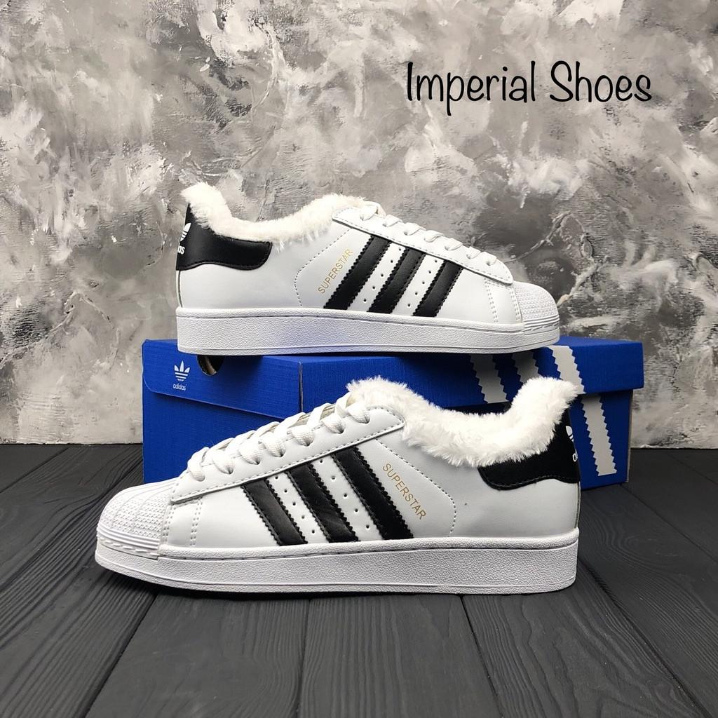 Adidas superstar купить харьков