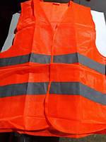Сигнальний жилет оранж XXL, фото 1