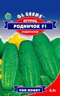 Огурец Родничок F1, пакет 0,5г - Семена огурцов