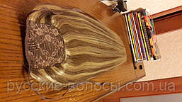 Хвост на ленте пошьем на заказ 180 граммов