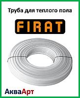 Труба для теплого пола FIRAT 16х2мм. B-OXY BARRIER