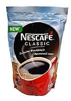 Кофе растворимый гранулированный Nescafe Classic 350 г (52064)