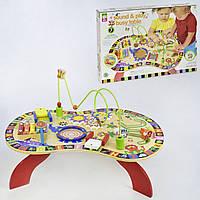 Детский игровой центр деревянный столик