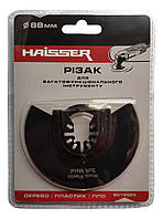 Насадка для реноватора полукруглая резак 88 мм.Haisser