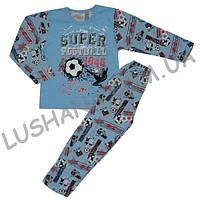Пижама для мальчика Хулиган на рост 98-110 см