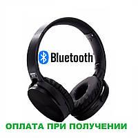Беспроводные наушники Wireless Bluetooth ST12  microSD microUSB AUX FM Черные, фото 1