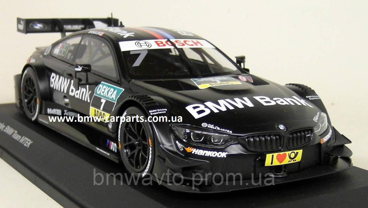 Модель автомобиля BMW M4 DTM Снята с производства!