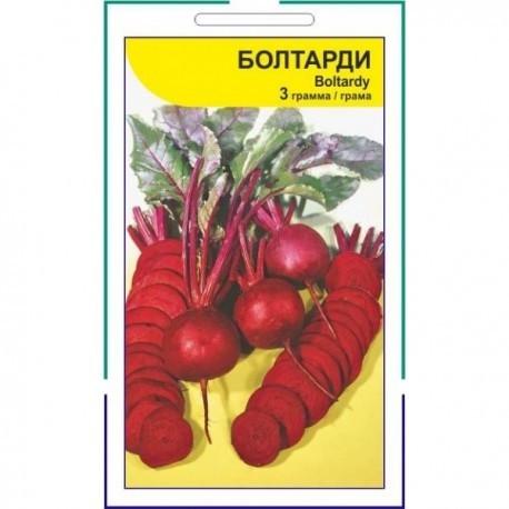 Семена Свеклы болтарди Syngenta 3 г