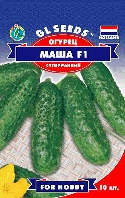Огурец Маша F1 партенокарпик, пакет 8 семян - Семена огурцов