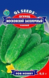 Огурец Московский засолочный, пакет 0,5г - Семена огурцов