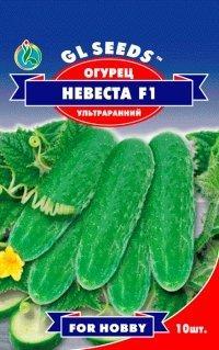 Огурец Невеста F1, пакет 10 семян - Семена огурцов