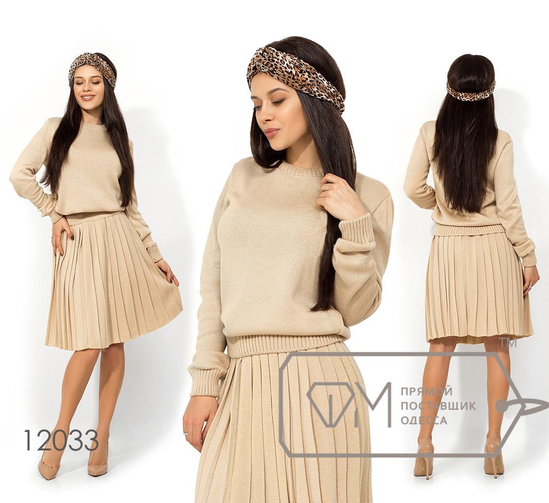 46d227bf0ff Купить Вязаный юбочный женский костюм с пышной юбкой 110939 недорого ...