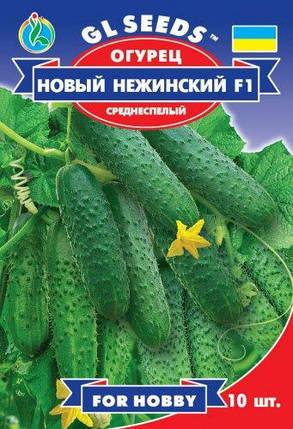 Огурец Новый Нежинский F1, пакет 10 семян - Семена огурцов, фото 2