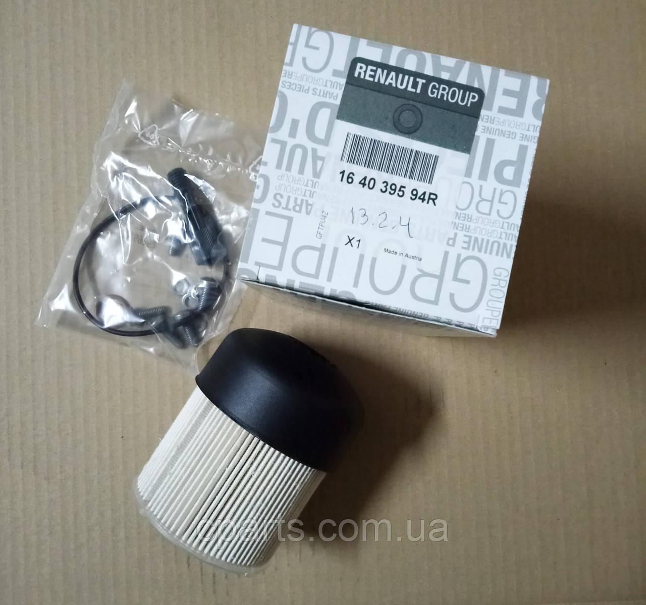 Топливный фильтр (вставка) Renault Lodgy 1.5 DCI (оригинал)