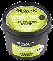 Organic kitchen Органический крем для лица увлажняющий Wake up, 100мл
