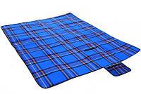 Покрывало-коврик для пикника и пляжа 180x150 Синий (00098800)