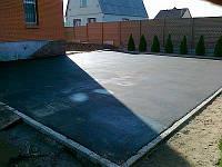 Восстановление асфальтового покрытия