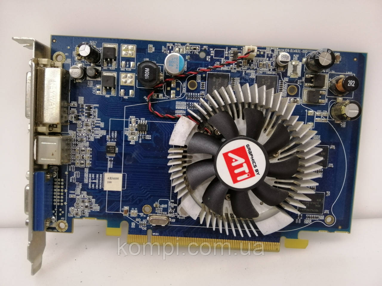 Видеокарта ATI HD 2600pro 256Mb    PCI-E