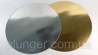 Подложка круглая под торт 21 см золото/серебро