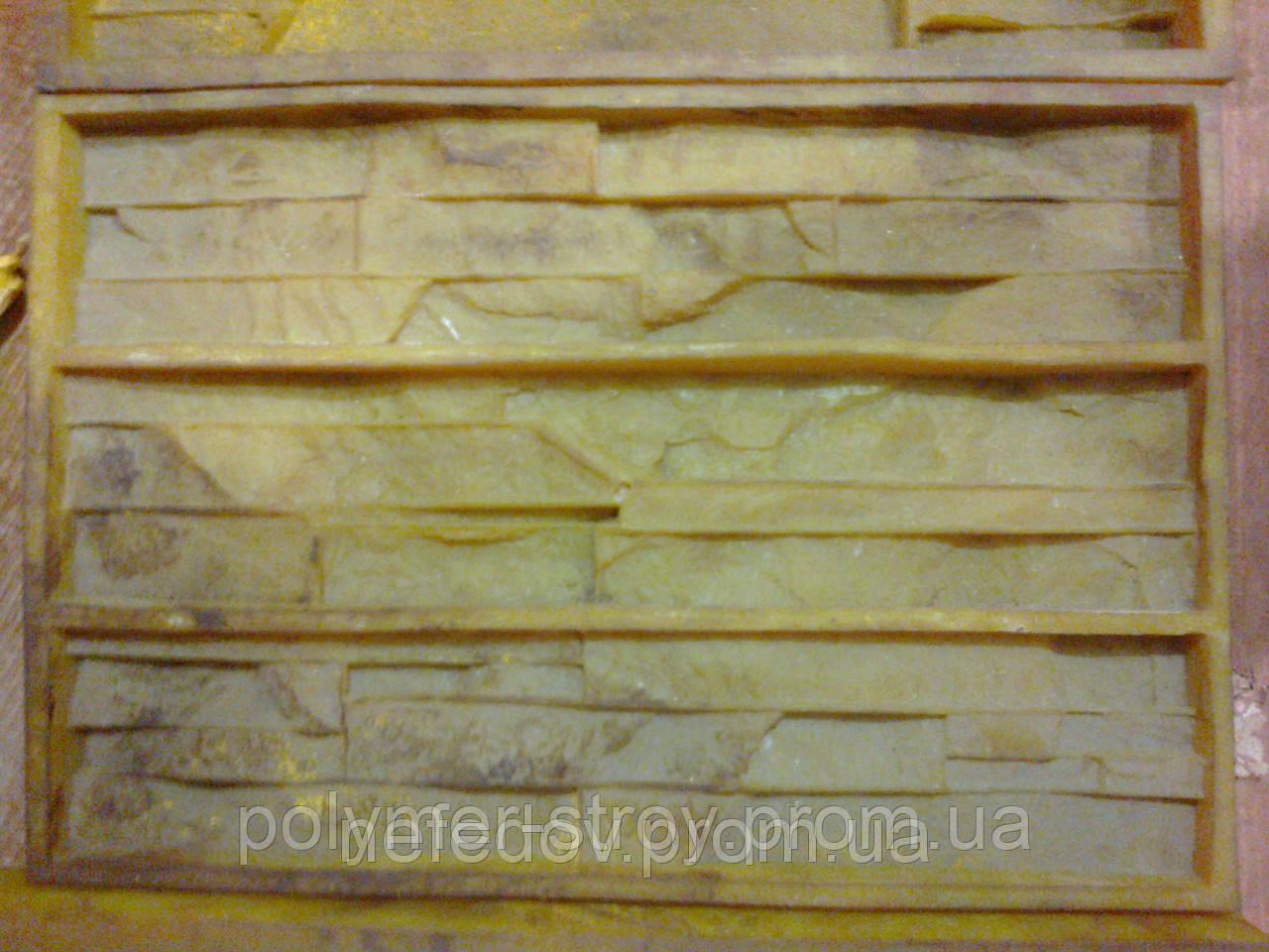 Форма для фасадной плитки - полиуретан