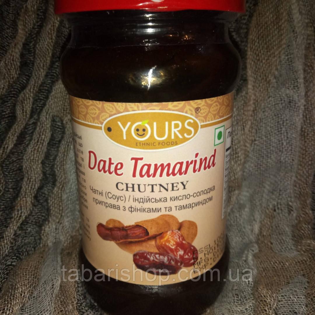 Чатни, соус индийская кисло-сладкая приправа с финиками и тамарином, Date Tamarind Chutney, 323гр
