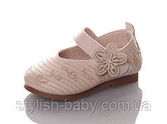 Детская обувь оптом. Детские пинетки бренда Paliament для девочек (рр. с 15 по 19)
