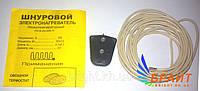 Шнур тепловой ТШ-30 30 Ват электронагревательный длина 4 метра