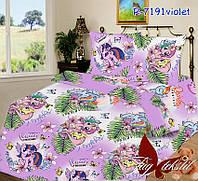 ТМ TAG Комплект постельного белья 7191violet