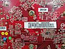 Видеокарта NVIDIA GT 330 768Mb / 192bit HDMI PCI-E, фото 3