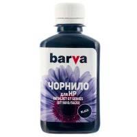 Чернила BARVA HP DeskJet GT Series BLACK 180г ПІГМ (I-BAR-HGT-180-B-P)