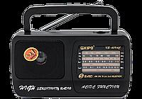 Радиоприёмник всеволновой KP-409AC FM(УКВ), TV, AM, SW1, SW2., фото 1