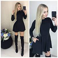 Красивое классическое платье с рассклешенной юбкой и карманами чёрное 42-44 44-46, фото 1