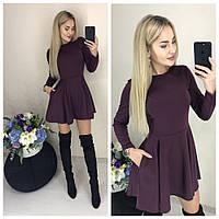 Красивое классическое платье с рассклешенной юбкой и карманами бордовое 42-44 44-46, фото 1