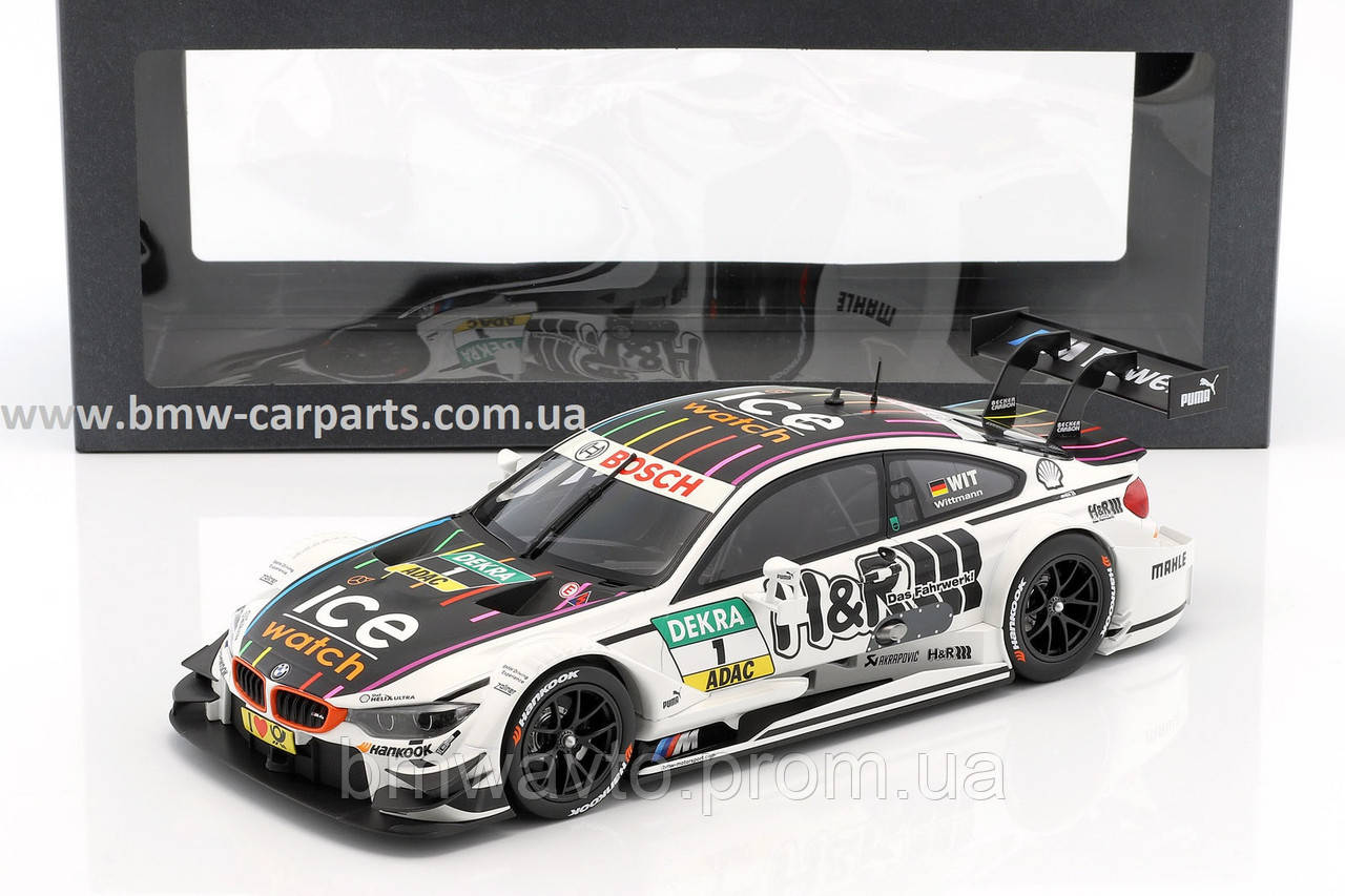 Модель автомобиля BMW M4 (F82), Marco Wittmann, #1 DTM 2015 Team RMG