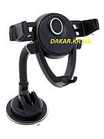 Автомобильная подставка держатель для телефона 008 на гибкой ножке и в обдув, фото 1