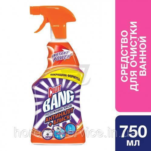Средство для уборки Cillit Bang от налета и грязи с распылителем 750 мл