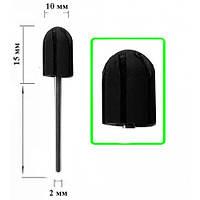 Основа-держатель резиновая для маникюрных колпачков диаметр 10