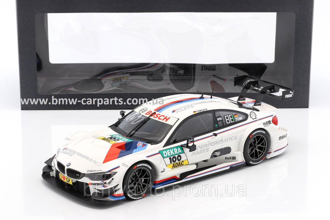 Модель автомобиля BMW M4 DTM 2016 Снята с производства!