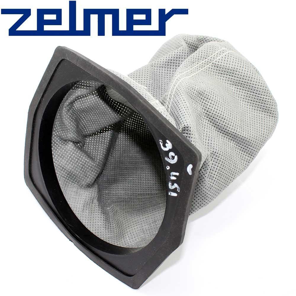 ➜ Мешок тканевый для пылесоса Zelmer