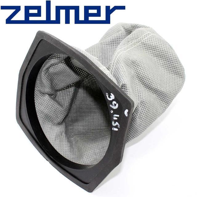 Мешок для пылесоса Zelmer