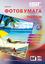 Фотобумага IST Premium глянцевая A4 260 г/м2 20 л GP260-20A4