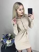 Стильное модное платье-рубашка на пуговицах со шнурочком и карманами бежевое 42-44 44-46, фото 1