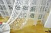 Органза з візерунком Мадрид білий, фото 4