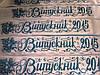 Лента Выпускник 2015 белая с бирюзовой надписью с присыпкой