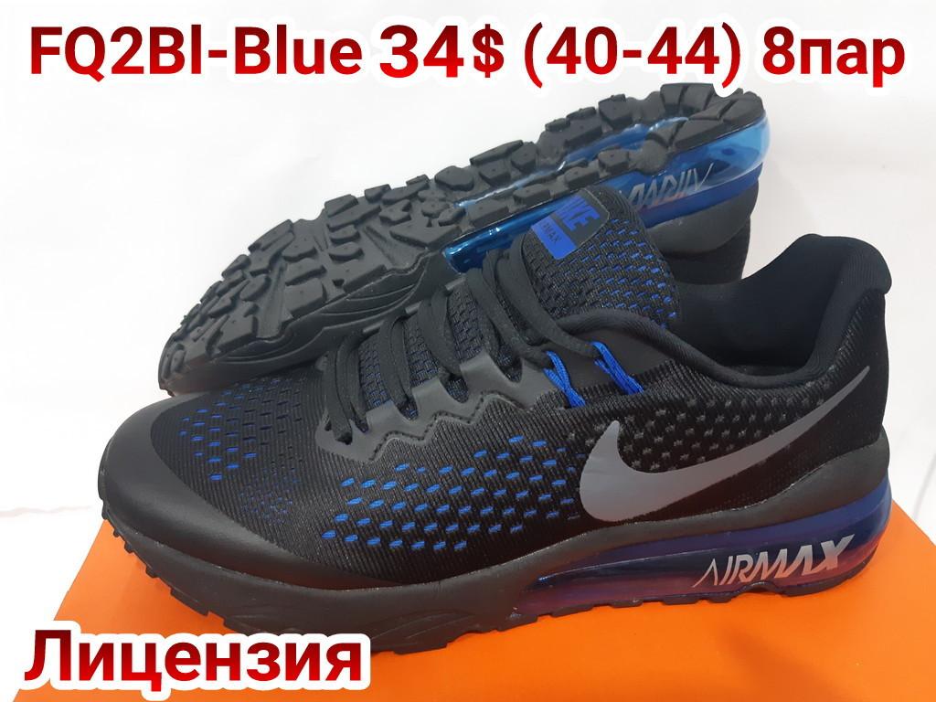 41f73412 Мужские кроссовки Nike оптом (40-44), цена 918 грн., купить в Одессе ...