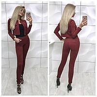 Стильный женский замшевый костюм тройка майка пиджак и штаны с карманами марсала бордовый 42-44 44-46, фото 1