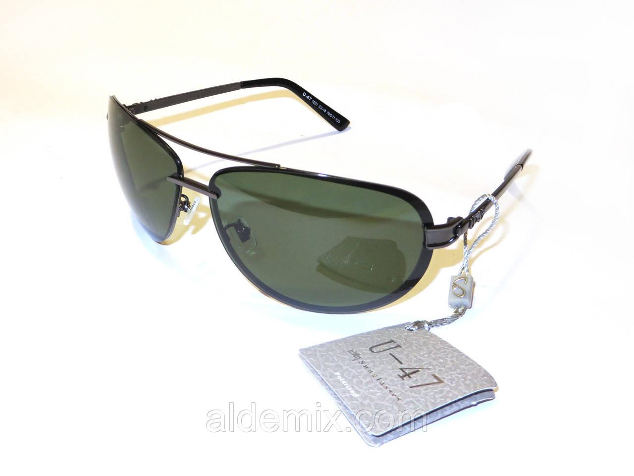 4d20bd993a0f Мужские солнцезащитные очки купить - Интернет-магазин
