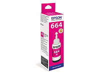 Чернила Epson T664 Magenta 70 мл OEM C13T66434A