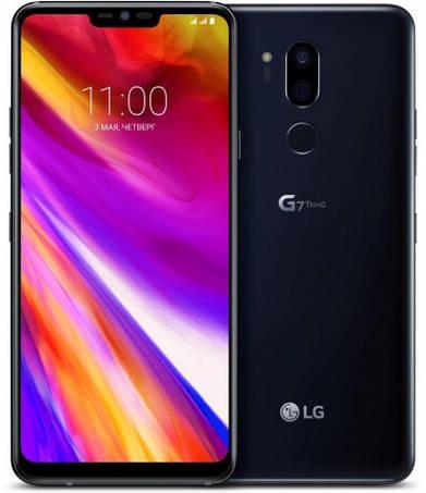 Чехол для LG G7 ThinQ
